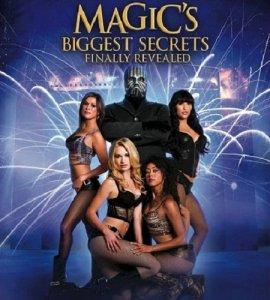 Тайны великих магов. Разоблачение (Magics biggest secrets)