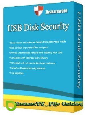 USB Disk Security 6.2.0.18 (2012) ML/RUS