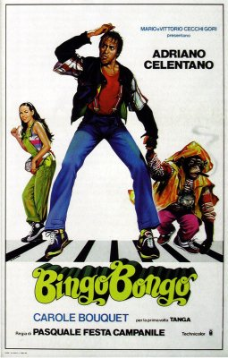Бинго Бонго (Bingo Bongo, 1982)