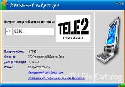 Мобильные операторы 4.50