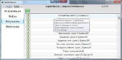 SerialDetector 4.0.1.4 Portable