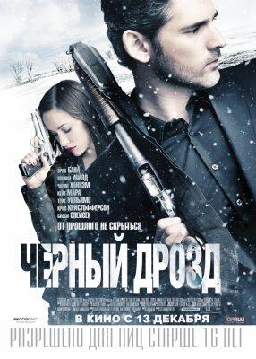 Черный дрозд (Deadfall, 2012)