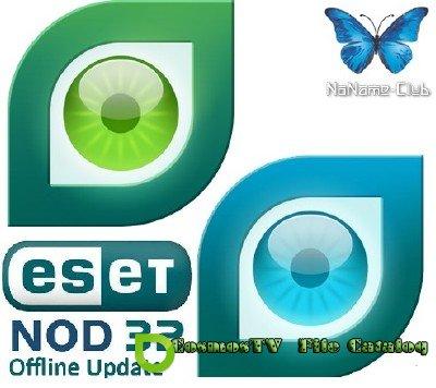 ESET NOD32 4.x/3.x (x32_x64) Offline Update 8068 (март 2013)