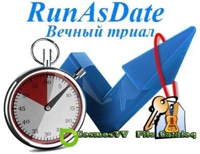 RunAsDate 1.20 [Eng+Rus] Portable