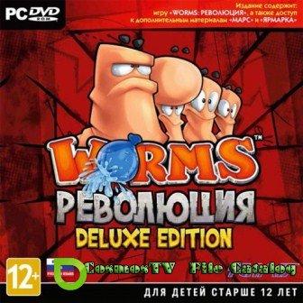 Worms Revolution: Deluxe Edition v.1.0.90 + 4 DLC (2013/Rus/RePack Fenixx)