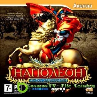 Наполеон: Эпоха завоеваний (2013/Rus)