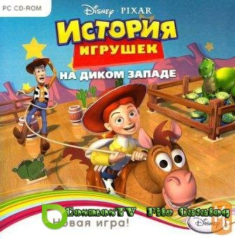 История игрушек на Диком Западе (2013/Rus)