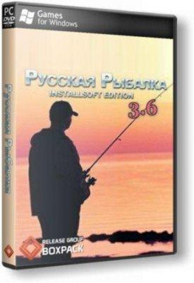Русская рыбалка v.3.6 (2013/Rus/Repack BoxPack)