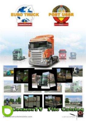 Euro Truck Simulator - пост Советское пространство (2013/Rus/RePack)