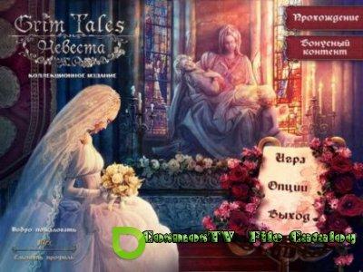 Grim Tales: Невеста (2013/Rus)