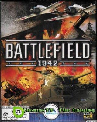 Battlefield 1942 (2013/Rus/RePack)
