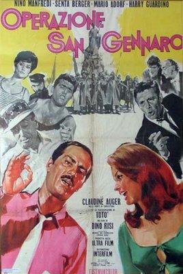 Операция «Святой Януарий» (Operazione San Gennaro, 1966)