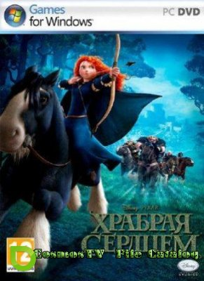 Brave: The Video Game (2013/Rus/Eng/RePack by R.G. Catalyst)