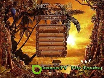 Mystical Island (2013/Rus)