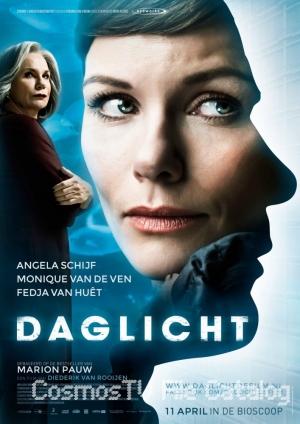 Дневной свет (Daglicht, 2013)