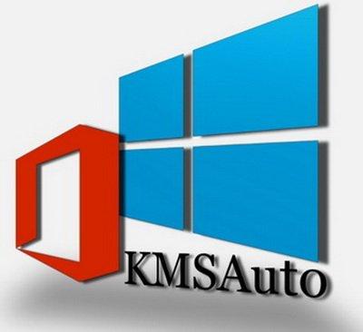 KMSAuto Easy 1.04.V6