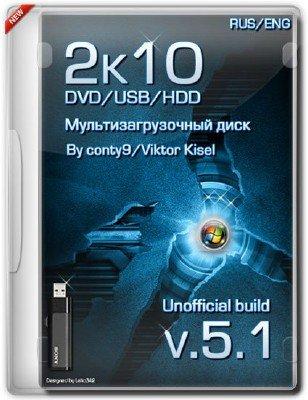 Мультизагрузочный 2k10 DVDUSBHDD 5.1.1 Unofficial build [Ru/En]
