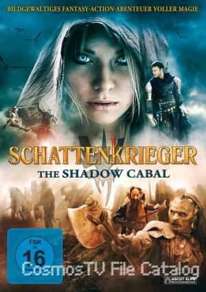 Сага: Тень Кабала (SAGA - Curse of the Shadow, 2013)