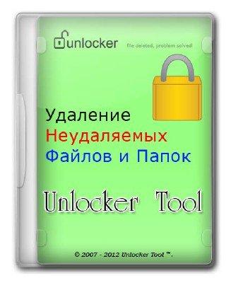 Unlocker Tool 1.3.1.0 Final