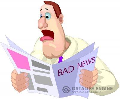 Плохие новости... (Обновлено)