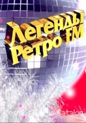 Легенды Ретро FM (эфир от 01.01.2014) SATRip