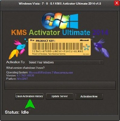 KMS Activator Ultimate 2014 v1.7