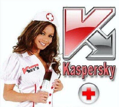 kaspersky 7 новые ключи: