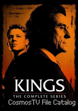 Короли (Kings, 2009)