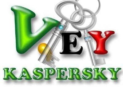 Ключи для Касперского от 25.08.2014 года