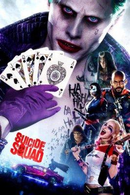 Отряд самоубийц/Suicide Squad (2016) HD-Rip