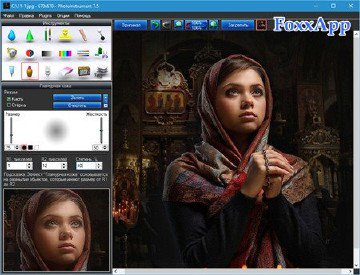 PhotoInstrument Portable 7.6.914 FoxxApp