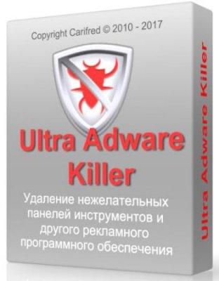 Ultra Adware Killer 5.9.0.0 - уничтожит лишние панели инструментов